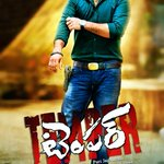 2 days to go for #Temper audio! RT if you are eagerly waiting! http://t.co/D0bzs3zxE0