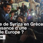 Victoire de #Syriza en #Grèce : La naissance d'une nouvelle #Europe ? Réagissez ici http://t.co/lbvdiERvCz http://t.co/SNSwXnshbe