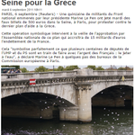 En 2011 @MLP_officiel nous alertait déjà ! LUMP/PS jetait largent des Français à leau. #Grèce #Syriza #FNJ #VFrVN http://t.co/7zeeOLV4CV