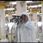 صحيفة تواصل #السعودية : وفاة كبير مؤذني الحرم النبوي الشيخ كامل نجدي والصلاة عليه بعد العشاء. http://t.co/IeXVe5DSuF