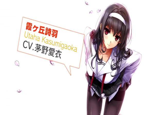 冴えない彼女の育てかたPV#saekano