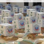 """La campagne de secours aux pauvres """"du Roi Abdullah"""" reprend la distribution daide aux bénéficiaires du Yémen #KSA http://t.co/Ghi4ZPAAwv"""