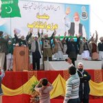 Leader showing unity of his team <3 #SirajInKashmir http://t.co/AdCp9w9Mav