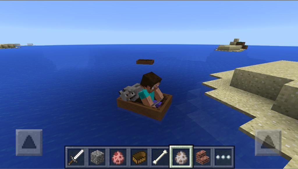Как сделать лодку на двоих