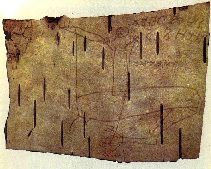 ノヴゴロドの画像 p1_24