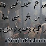 #SirajInKashmir to motivate the independence movement #SirajInKashmir #SirajInKashmir http://t.co/uIfwZNAWA7