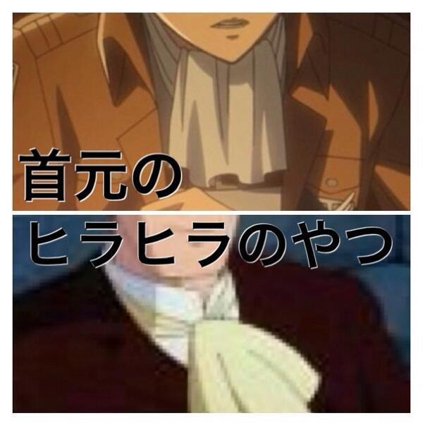 面白画像集 アニメ