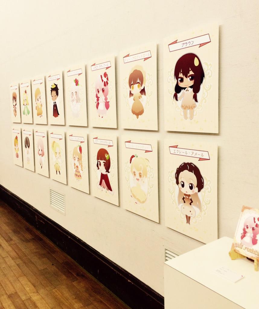 私の展示終了!!マイワールド! http://t.co/SW1aLQeFwJ