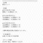 """絶対当ててやる!しゃおらぁぁあ!!こい!! RT""""@kor_celebrities: EXO初のファンクラブイベント「EXO-L-JAPAN FANCLUB EVENT 2015」詳細 http://t.co/cYb45LSOXJ http://t.co/KV78Rdej9W"""""""