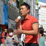 【!】山本太郎氏、小沢一郎氏とともに共同代表に 記者会見の時間は? http://t.co/rCp5K71Nwx http://t.co/TxIxWm8GkJ