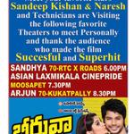 RT @AsianCinemas_: #Beeruva VijayaYatra - @sundeepkishan @naresh_vk & Team Visiting Asian Laxmikala CinePride, Moosapet @ 7.30 Pm Today! ht…