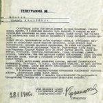 Донесение Члена Военного совета 1-го Укр. фронта Сек. ЦК КПСС Маленкову об освобождении узников Освенцима #ЦАМО http://t.co/RgSm18nsxO