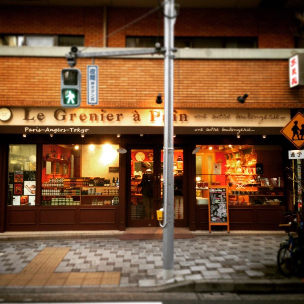 バゲットコンテスト世界第1位に輝いたパリのグルニエパン。半蔵門に支店が出来ています。本場の味を堪能出来ます。こちらのバゲットは香ばしくて噛むとしっかりと味わいがあって、でも食中にぴったりという絶妙なバランスで、本当美味しいと思う。 http://t.co/aaRK08QeXf