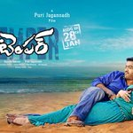 RT @vamsikaka: #Temper team is raising the expectations on the film with some stylish and colorful posters.