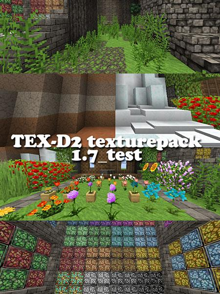 【TEX-D2】 1.7までのブロックに対応した先行公開テスト版をここだけで公開します 注意事項…テスト版なので、変更・修正の可能性があります。1.8のブロックはほぼ未対応です。 https://t.co/CDx91lLWsQ http://t.co/tC571JrxF3