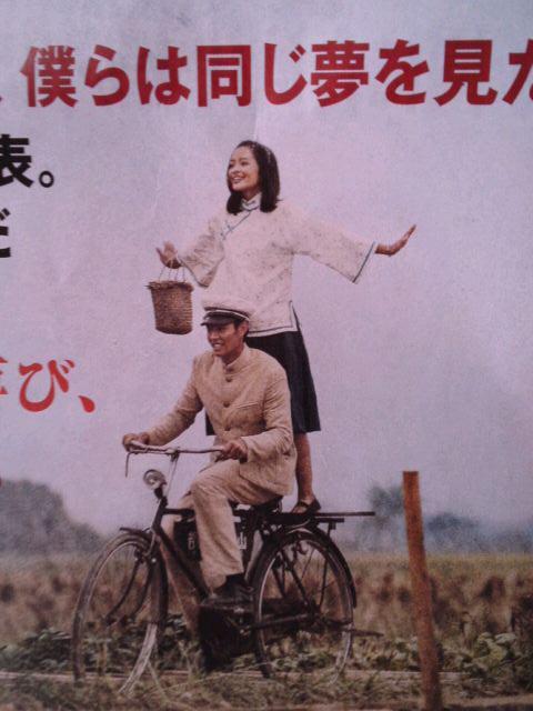 【映画】台湾映画『KANO』は、現在日本公開中です(^o^)/。甲子園に台湾代表が出場したことを知っていますか?海を越え、民族を越えて、僕らは同じ夢を見た。台湾人がこの映画で、日本との繋がり知りました。#JNSC http://t.co/E6yywqrXHo