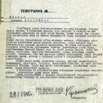 Донесение об освобождении узников Освенцима http://t.co/YOogWJ9WWy