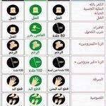 #إيران = #السعودية = #داعش لايوجد فرق جوهري بين هذه الدول الثلاث والفقه الديني الذي تعتمده! الآليات ذاتها! #عقلانيون http://t.co/TCdBwLMbUI