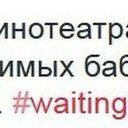 Коротко о премьере «50 оттенков серого». http://t.co/KAvrkEVHn5