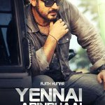 A lot of mothers are gonna name their sons  #sathyadev after  ajith s character in  #YennaiArindhaal  :) handsome. http://t.co/JvV0xZjRJz