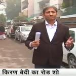 Delhi? Convinced?  Video: http://t.co/ZDgyV2bjbC http://t.co/QYRScrjjrF
