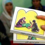 Primera condena en Egipto por la muerte de una niña por ablación http://t.co/3q8vBl8MMJ http://t.co/HXRthsN36y