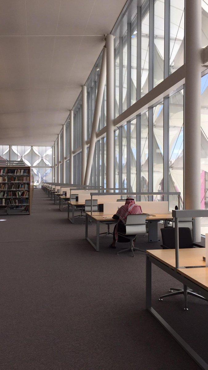 زرت مكتبة الملك فهد الوطنية بالرياض فتحت أبوابها للمطالعة والبحث بتصميمها الجديد مذهل !!  تفتح من ٩ص وحتى ٤.٤٥م http://t.co/6xOcBH7tNO