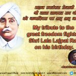 My tribute to the great freedom fighter Shri Lala Lajpat Rai on his birthday. http://t.co/2tO8LAA1qd