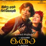 Bookings opened For SJ Surya's #Isai  http://t.co/CakWxIYlA0