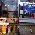 デンマークの人気雑貨店「フライング タイガー」の吉祥寺店が3/20(金)オープン。先着100名に限定バッグプレゼント→ https://t.co/BOYd3h9le5 場所→ http://t.co/tEbR8MI85P http://t.co/9jhzeXyuvg