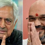 BJP, PDP likely to form govt in Jammu and Kashmir soon: Reports http://t.co/E8PZxCBTKZ http://t.co/b6KHZjYMq3