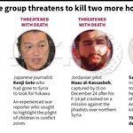 Twitter / @JohnSaeki: #INFOGRAPHIC Islamic State ...
