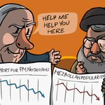 """Israeli cartoonists are quick to the draw. Netanyahu to Nassrallah: """"Help me help you here."""" #Lebanon #Israel http://t.co/qex0Y6yFrd"""