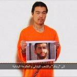 Twitter / @Reuters_co_jp: 一部の専門家は今回の画像の質が悪く、犯行グループが何 ...