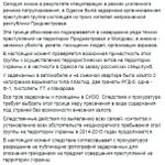 В Одессе задержана ОПГ, состоящая из трех жителей непризнанной республики Приднестровье. http://t.co/eggfgjq3gf