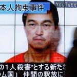 Twitter / @ynetnews: BREAKING: Report: Japan, I ...