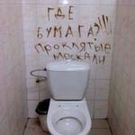 """""""Не приведи Бог видеть украинский бунт - бессмысленный и беспощадный!"""" http://t.co/A03WlOV2jr"""
