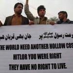 Twitter / @SheikhImaan: Pakistanis at an anti-Semi ...