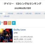 Twitter / @kor_celebrities: 日本オリコンチャートによると、2PMの日本シングル「 ...