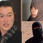 Twitter / @DailyMirror: Japanese ISIS hostage will ...