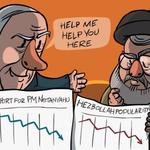 Twitter / @Yusuf_Ozhan: İsrailin Golandaki saldı ...