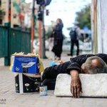 Twitter / @alaa4919951: فكّر بِغيرك.. الصورة من #غ ...