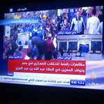 قناة #الجزيرة بـ عنوان خبيث تعود للإساءة لـ #السعودية والتحريض على #مصر   لازالت #قطر تصر على تدمير الدول العربية . http://t.co/i5M3VlWOuk