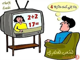 "حلوة :) ""@Meid0o:  #تويت_كإنك_اعلامي_مصري وانا بتفرج علي التليفزيون المصري http://t.co/TmGiA5Lehe"""