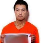 Estado Islâmico liberta japonês e mais um, diz TV http://t.co/QDNQbzPI1y http://t.co/rTouyJbep9