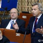 Пушков подтвердил, что Россия покидает ПАСЕ до конца года http://t.co/bWJi8hBk6a http://t.co/CK6wQ2GeUl