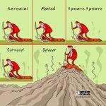 """RT """"@edoilustrado: Caricatura EDO: Debajo de la alfombra http://t.co/RtkIwxGIF1"""""""