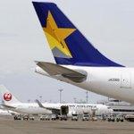 民事再生法適用を申請したスカイマークの有森社長は、インテグラルからの資金支援により運航は通常通り継続可能と述べ、日航、全日空との共同運航交渉について「引き続き前向きに検討したい」と語った http://t.co/3ijfYzp8sj http://t.co/UZvQIG4Fwk