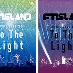 "FTISLAND「AUTUMN TOUR 2014 ""To The Light""」DVD/Blu-ray4月15日発売決定! http://t.co/N2YYcaAYec http://t.co/gfY9sMOu3f"