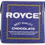 100RT:【これは期待】ロイズの生チョコをチロルで再現!38円(税別)で幸せになれるぞ http://t.co/p3wQzISM3L  常温(23度以下)で1か月賞味という、画期的な商品となっている。 http://t.co/7DEvLrur0H